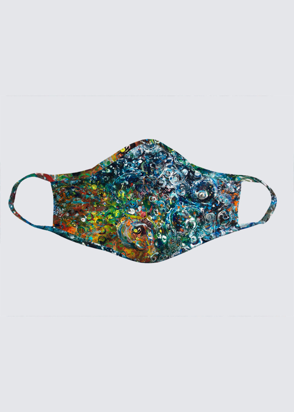 Picture of Circular Motion Reusable Face Mask (pack of 2)