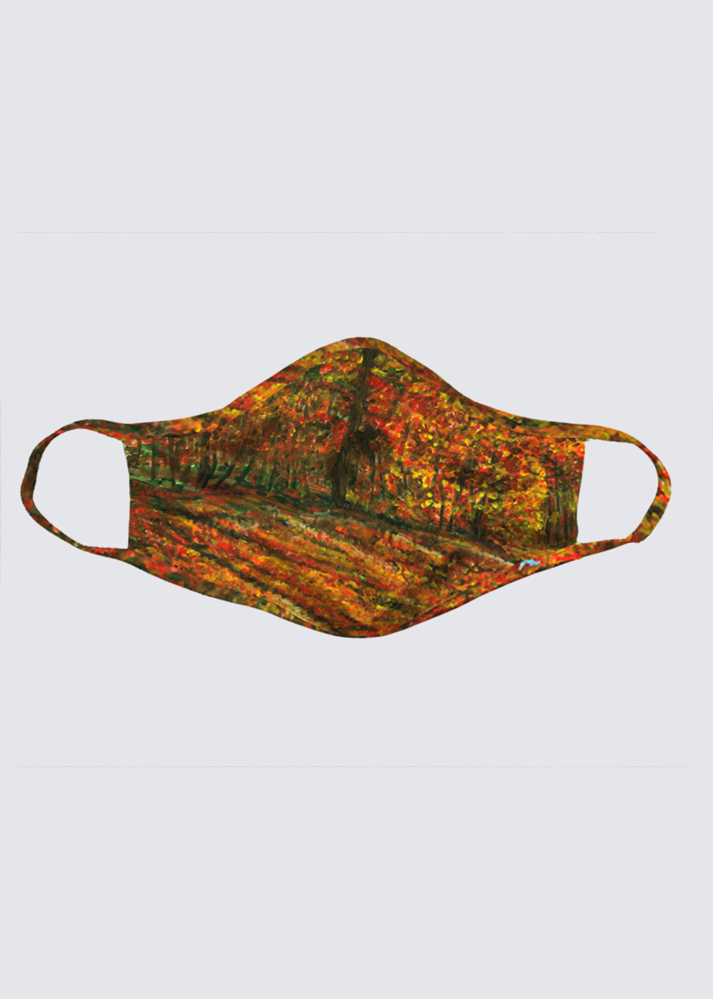 Picture of 2015 04 23 autumn trees left Reusable Face Mask (pack of 2)
