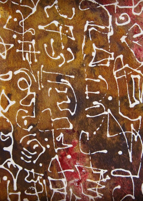 Picture of ASEMIC PRAYER I